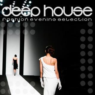 S级-DeepHouse精选单曲