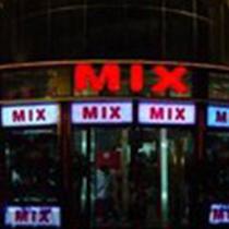 江滩经典-MIX酒吧(独家)